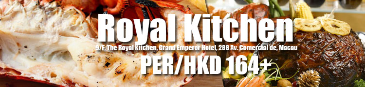 Royal Kitchen Buffet Lunch Time 2016,Royal Kitchen Grand Emperor ...
