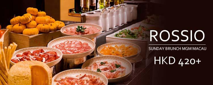 Awe Inspiring Rossio Mgm Macau Seafood Dinner Buffet Price 2017 Mgm Macau Download Free Architecture Designs Scobabritishbridgeorg
